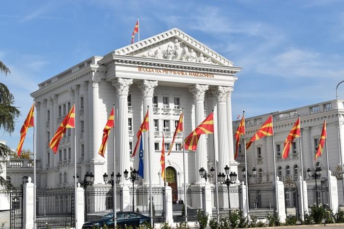 28 септември 2021 година (вторник), Меѓународниот ден на Бошњаците е неработен ден за граѓаните припадници на бошњачката заедница